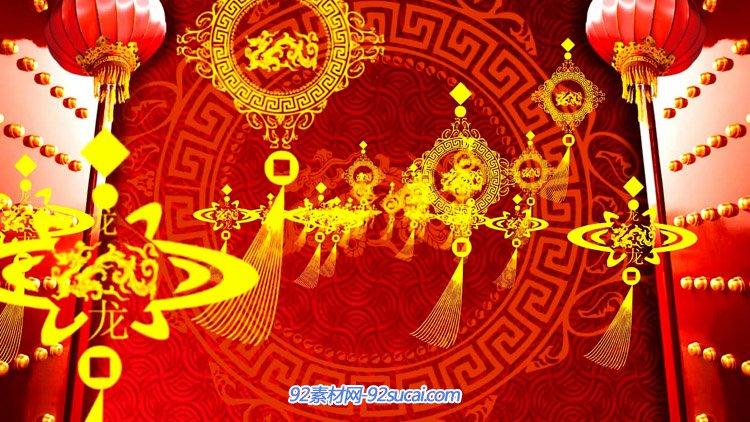大红门打开中国结 红灯笼高挂2015新年新春喜庆晚会舞台背景视频