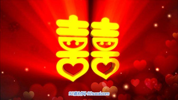 中式婚礼大红双囍结婚典礼婚庆庆典LED大屏幕背景视频