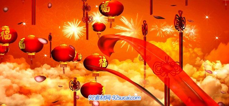 中国结大红灯笼红绸喜庆新年春节联欢晚会LED舞台配景视频素材