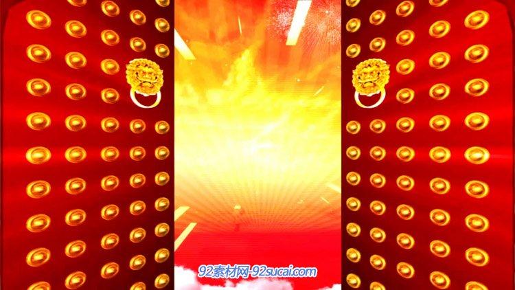 开门红 新年春节联欢晚会年会节目收场 翻开大门静态视频配景素材