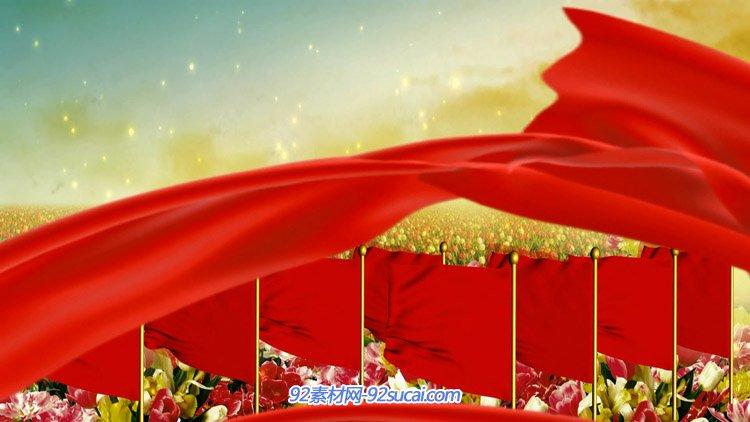 红旗飘飘故国国土黄河红绸带大气红歌歌曲舞台配景静态视频素材