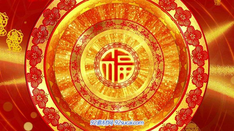 通用中国新年喜庆春节联欢晚会年会大福灯笼大气收场静态视频素材