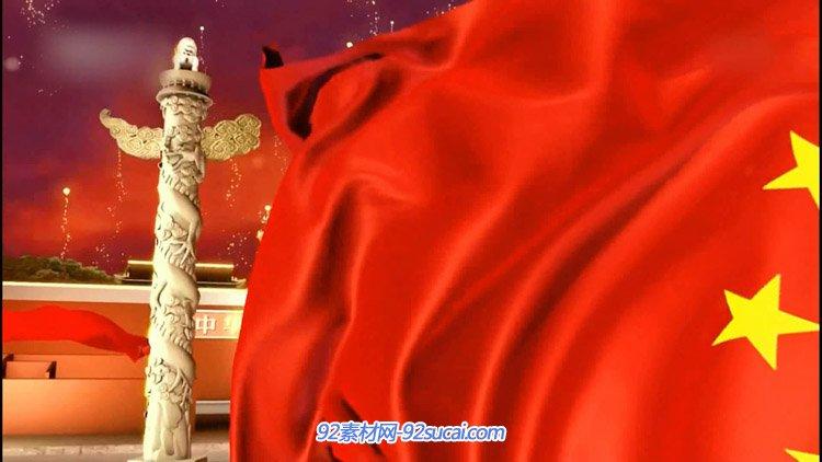 中国梦 五星红旗飘扬长城天安门鸟巢火箭党政类动态背景视频素材