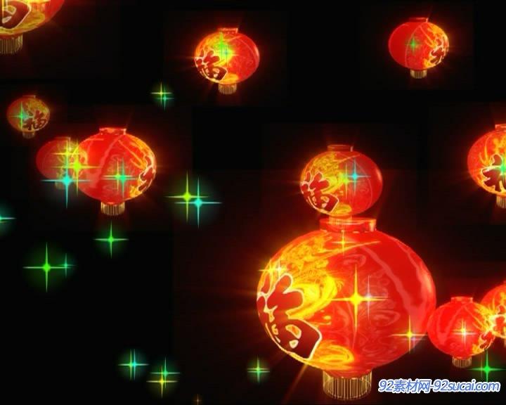 牡丹花開富貴 大紅燈籠 喜慶新年晚會節日背景 3組標清視頻素材