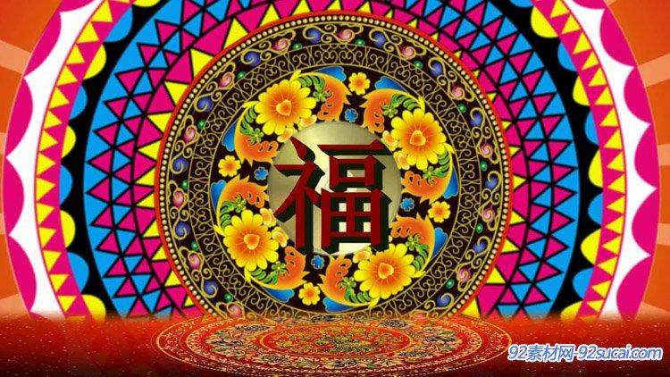 旋转喜庆福字圈圈运动动画新年春节联欢晚会LED舞台背景视频素材