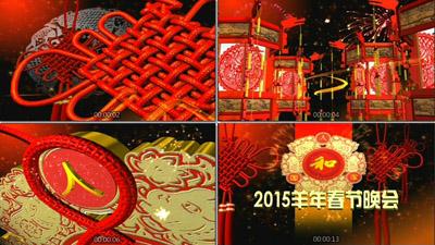 2015新年春节人和国家 中国结复古红灯笼开场片头AE模板视频素材