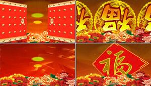 大气喜庆开门红庆典新年春节元宵联欢晚会上演舞台配景视频素材