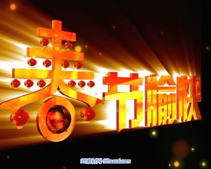 3组标清牡丹花动画 中国新年春节愉快LED大屏幕舞台背景视频素材