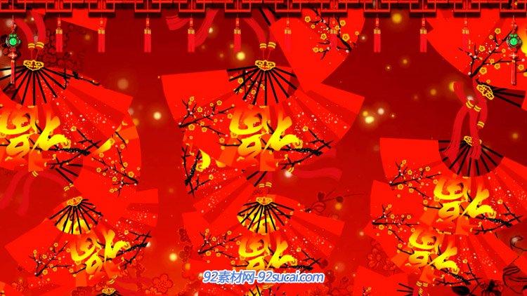 2015羊年春节晚会喜庆背景恭喜发财鞭炮红灯笼扇子动态视频素材