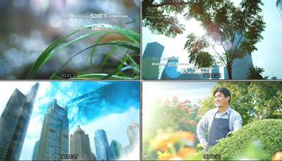 水墨动画绿色节能环保宣传片 温馨家庭儿童老人能源高清实拍素材