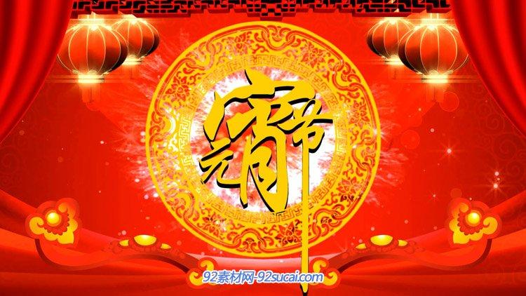 中国新年春节元宵节灯笼斑纹快意大红喜庆高清静态视频配景素材