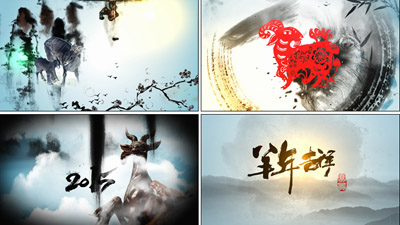 2015水墨中国作风 羊年新年春节元宵节 高清静态配景视频素材