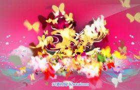 蝴蝶飞舞动画3.8三八妇女节日温馨女神节LED舞台背景动态视频素材