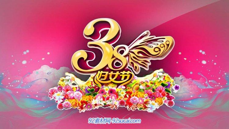 蝴蝶飞翔动画3.8三八妇女节日温馨女神节LED舞台配景静态视频素材