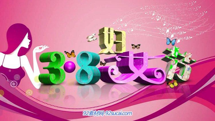 三八国际妇女节 3.8温馨视频动画彩珠汇聚LED舞台背景视频素材