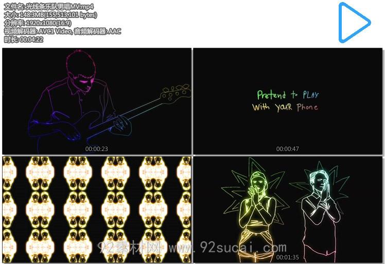 发光芒条人物笔墨 乐队弹奏演唱舞蹈静态配景视频素材