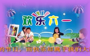 《彩虹的约定》会声会影模板家庭儿童个人写真电子相册片头视频模