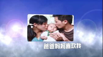 《空云层震撼字幕片头》会声会影模板家庭儿童个人视频模板