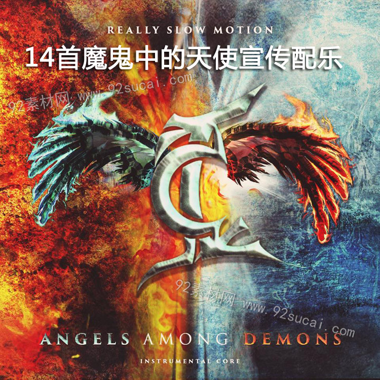 Instrumental Core - Angels Among Demons大气震撼电音宣传配乐