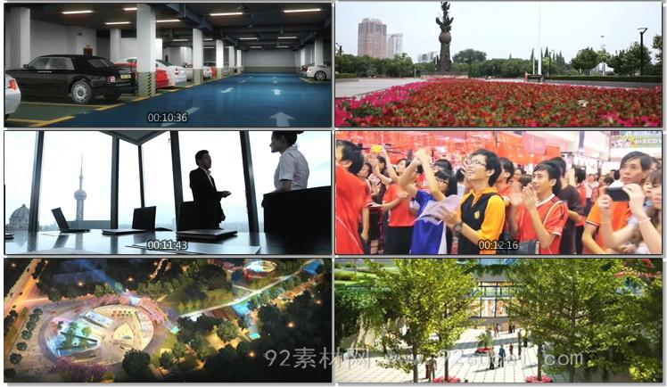 ?#19981;?#30465;芜湖赭山购物公园宣传片 3D建筑漫游动画房地产视频素材