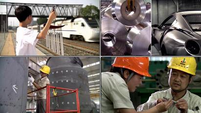中钢设备公司宣传片 钢铁制造业大型机械设备工厂3D动画高清实拍
