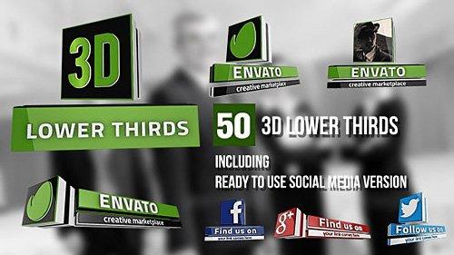 50组三维动感字幕条动画AE模板 3D Lower Thirds (50 Items)