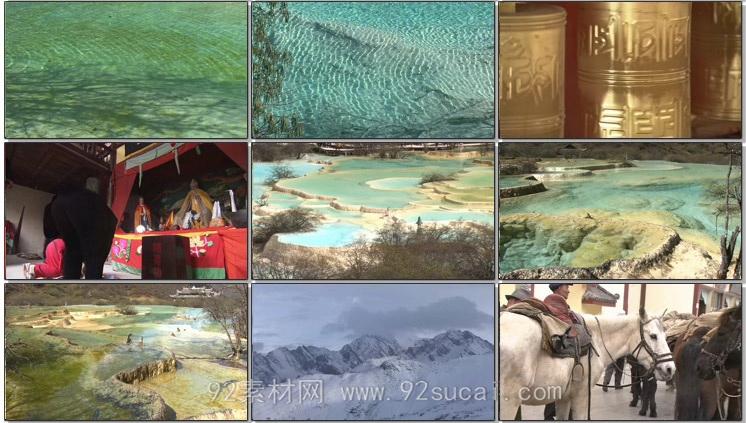 人间瑶池五彩黄龙旅游风景名胜水池雪山冰川森林瀑布湖泊高清实拍