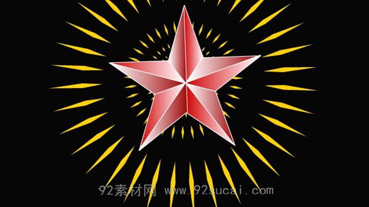 紅色五角星星閃耀 金色光芒四射動態視頻素材