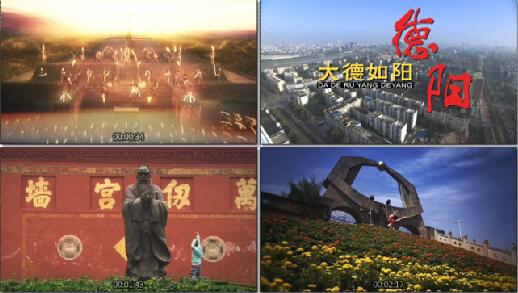 四川德阳城市宣传片城市航拍风光城市夜景交通大桥向日葵高清实拍