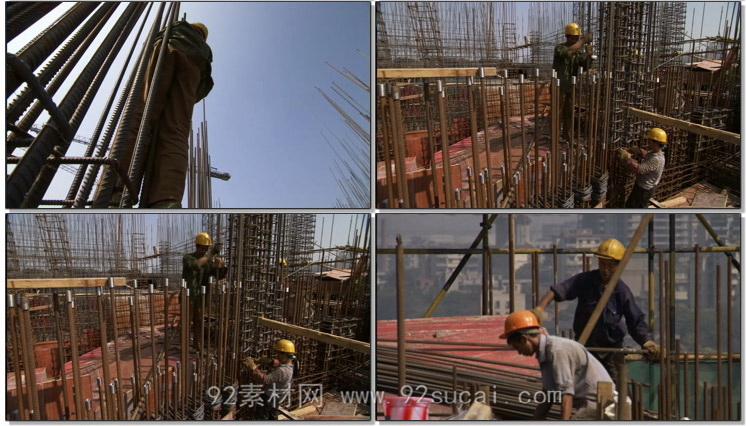 建筑工地建设 城?#20889;?#27004;建设工地工人忙碌的身影高清实拍视频素材