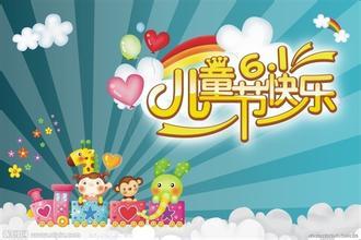 六一儿童节幼儿园AE片头视频模板