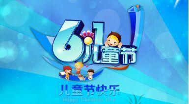 六一儿童节背景视频素材专题