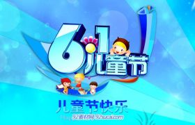 幼儿园六一儿童节舞台演出节目表演开场卡通背景高清动态视频素材