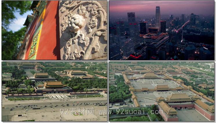 航拍北京城市天安门广场故宫 航拍北京城市夜景高清实拍视频素材
