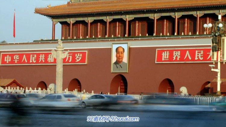 北京天安门前的车流人流快速驶过 高清实拍视频素材