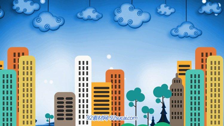 卡通城市高楼大厦 蓝天云朵绿化树六一儿童节目歌舞表演背景视频