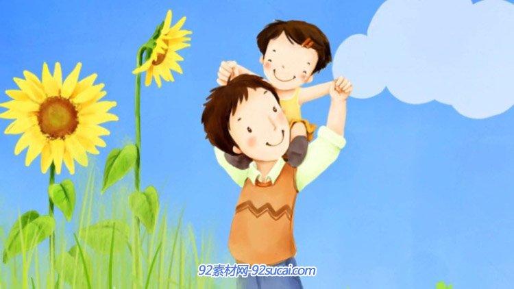 卡通儿童爸爸去哪儿父亲节感恩父亲伟大父爱亲子演出背景动态视频