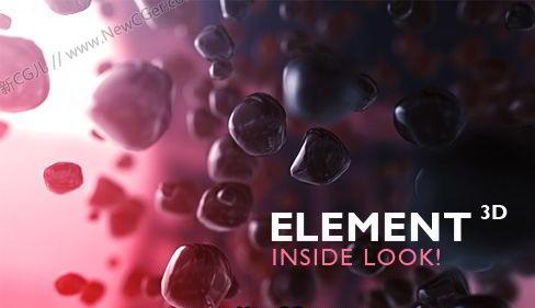 万众瞩目的AE插件 Element 3D 1.0.345