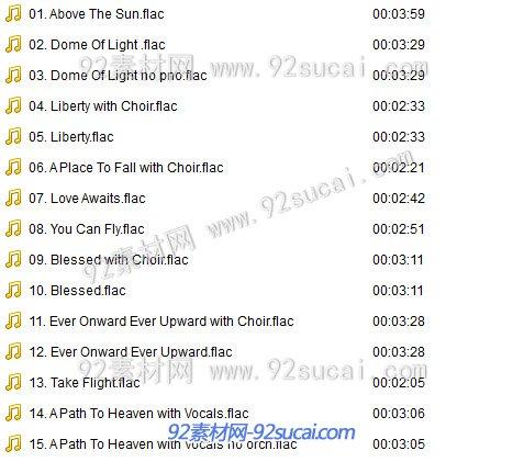 闪电狗镭射狗光狗 X-Ray Dog-CD72 Sheperd(flac)大气震撼音乐