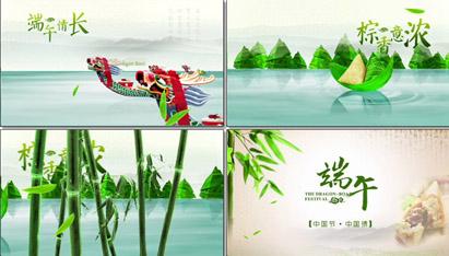 端午粽飘香水墨中国风龙舟粽竹子竹叶飘落五月初五通用AE片头模板