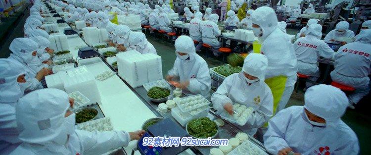 三全食品公司的速冻食品 生产基地流水线上手工包饺子高清实拍