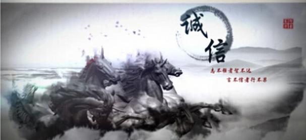 水墨风格AE片头 水墨卷轴周年片头视频模板 企业片头 中国风