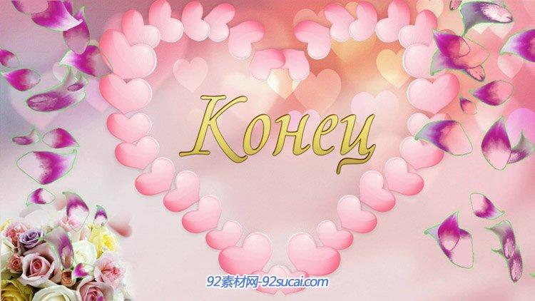 粉红色浪漫的花瓣爱心 花瓣飘落心形婚庆婚礼动态背景视频素材