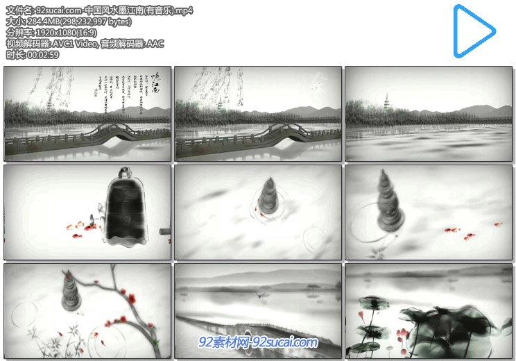 视频素材 舞台背景 > 中国风水墨水乡忆江南古桥山水动画led舞台背景