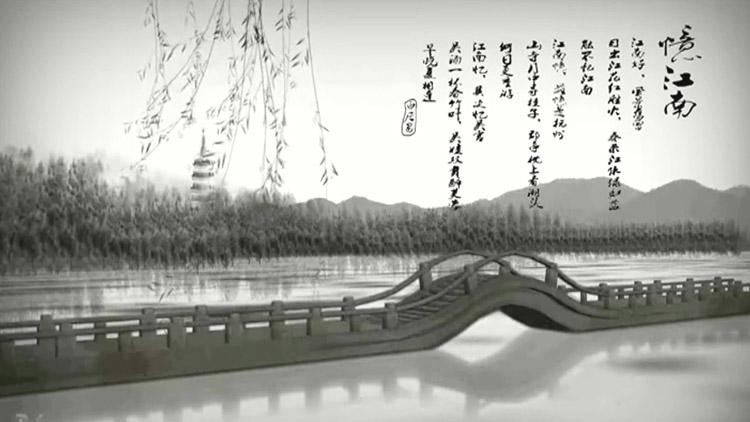 中国风水墨水乡忆江南古桥山水动画LED舞台背景动态视频(有音乐)