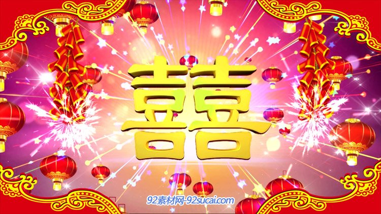 大红喜庆鞭炮声红灯笼中式婚礼双囍字拜堂成亲动态背景视频素材