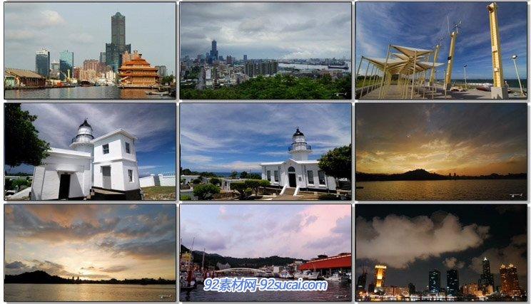 台湾高雄之美城市宣传片 城市风光旅游风景城市建筑夜景高清实拍