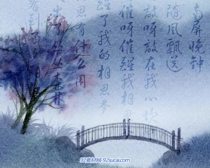 南屏晚钟中国水墨风格山水风光 标清舞台动态背景视频素材