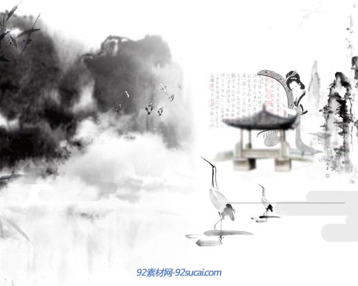 视频素材 舞台背景 > 天上掉下个林妹妹中国风水墨动画 古装女子墨迹