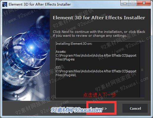 万众瞩目的AE E3D最新WIN版64位插件VideoCopilot Element 3D V2